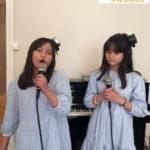 Karina og Louise 12 år synger musikkskolen Oslo og Stavanger gitarkurs, pianokurs sangkurs, fiolinkurs